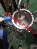 GM2000化妆品玻尿酸胶体磨