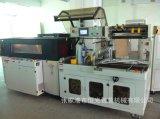 洗滌用品熱收縮包裝機械  多功能的機械 各種規格包裝機