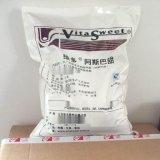 優質食品級甜味劑阿斯巴甜南京工廠直銷價格