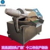 供應舒克法蘭克福脆皮腸斬拌機 80型自動出料斬拌機型號全可定製