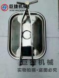 330×430不锈钢方形人孔 卫生级人孔