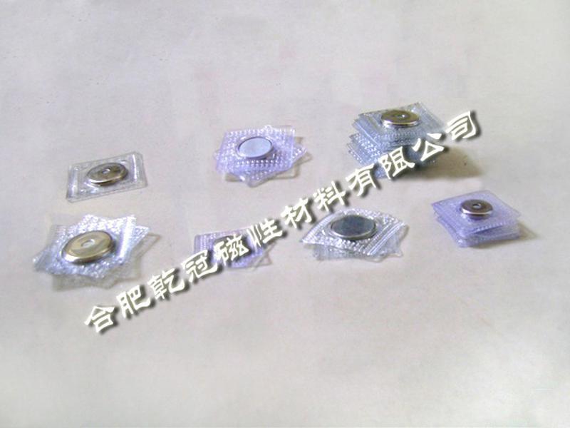 PVC防水磁扣 压膜磁扣 羽绒服隐形磁扣 强力吸扣