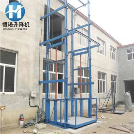 定做导轨式升降货梯 升降货梯导轨式升降货梯卸货专用质保一年