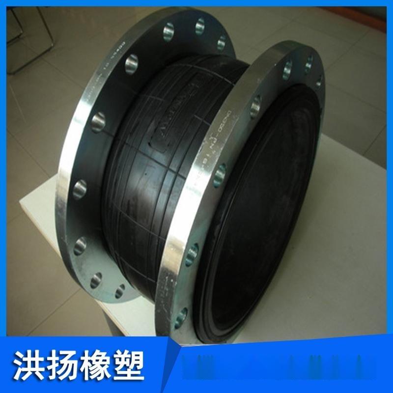 供應 耐高溫橡膠軟連接 大口徑橡膠軟接頭 襯四 橡膠軟連接