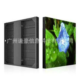 厂家提供P8LED 户外全彩显示屏 P3全彩屏 LED显示屏