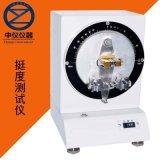 ZY-TD-A挺度測試儀 紙張挺度測定儀