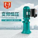 VMP50变频水泵建筑工程恒压变频供水泵厂家