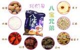 蘭州枸杞紅棗茶葉多物料包裝機.|寧夏八寶茶包裝機
