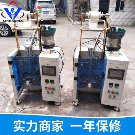 厂家供应自动立式包装机  螺丝计数包装机支持定制五金螺丝包装机