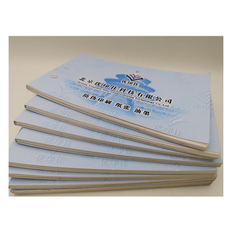 85克100克大梅花浮水印紙 印刷辦公列印防僞紙張