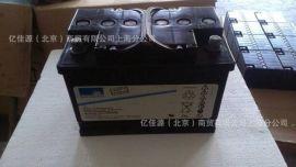 德国阳光A412/50A 12V50AH 基站直流屏UPS/EPS电源 胶体蓄电池
