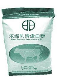 80%浓缩乳清蛋**(WPC80)