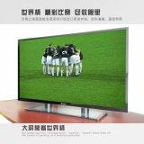 LED60寸超薄新款全高清网络智能液晶电视机