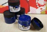 水粉颜料主色群青色水粉颜料