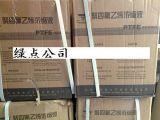 鐵氟龍PTFE分散液用於不沾塗料