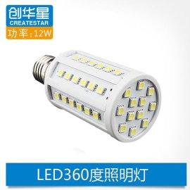 创华星12W5050led玉米灯
