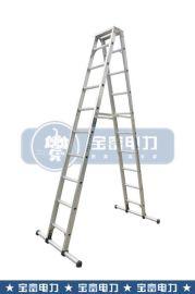 宝富铝合金A型梯(RLAP-)