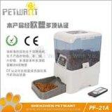 专业出口遥控式大容量数字显示屏录音功能猫狗自动喂食器宠物食具