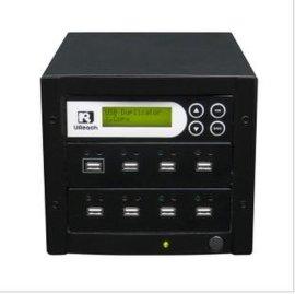 台湾佑华UB608拷贝机 U盘复制机 可拷贝USB点读笔