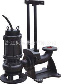 浙江贝德WQ潜水排污泵(固定式带自动耦合装置)