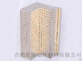 钕铁硼强力磁铁 磁铁方块   力磁铁