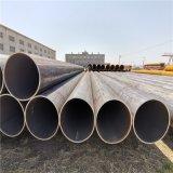 東嶽鋼管 埋弧焊直縫鋼管 Q235B直縫焊管