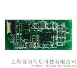 RFID高频读写M321型模块