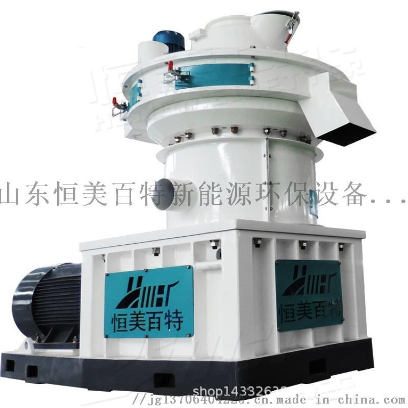 临沂秸秆颗粒机,锯末颗粒机生产线