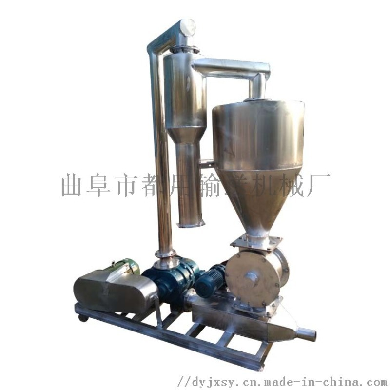 细沙粉料软管送料机 移动式加长型软管吸料机qc
