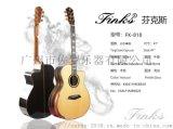 芬克斯FK-818高端单板原声民谣吉他41寸