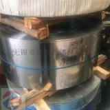 供寧波301/304不鏽鋼窄帶,無錫發貨到廠