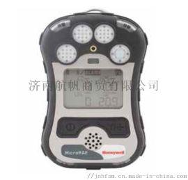 便携式四气体检测仪 PGM-2680