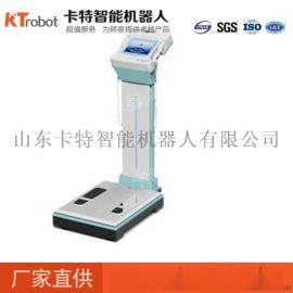 人体成分分析仪   分析仪技术