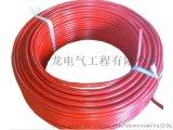 聚录乙烯布电线