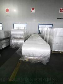 山东济南缠绕膜 2.5丝 拉伸膜、包装膜