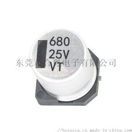 680UF25V12x13贴片铝电解电容VT厂家