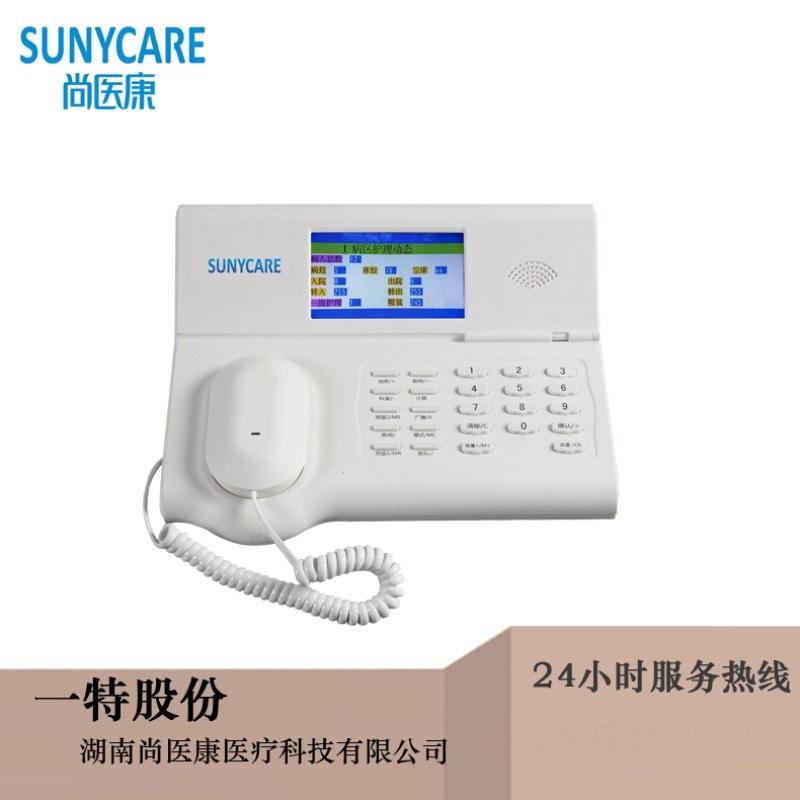 全数字IP网络呼叫对讲系统 传呼对讲厂家