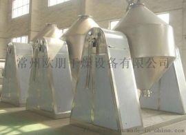 常州欧朋干燥 低温节能传导干燥机之双锥混合机