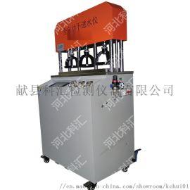 全自动电动防水卷材不透水仪
