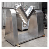 V型高效混合機,V型混合機