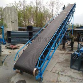 大型槽钢装卸输送机 耐高温皮带输送机qc