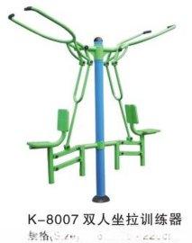 深圳公园体育器材,户外健身器材,成人锻炼器材