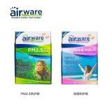 美國airware鼻腔過濾器 PM2.5防護|流感防護