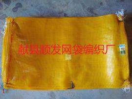 鲜核桃网袋 核桃圆织网眼袋 核桃塑料网袋 洋芋口袋 土豆包装网袋