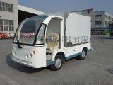 无锡锡牛XN6082HC电动送餐车