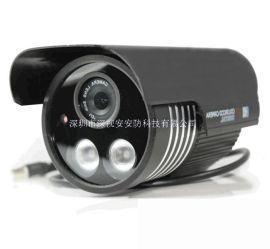 CMOS700线90系列高清监控摄像头,室外防水摄像机,高清夜视