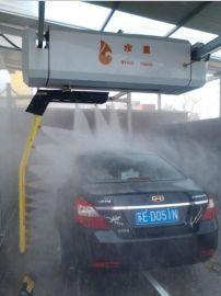 水果全自动洗车机 洗车设备|电脑洗车机|洗车机价格