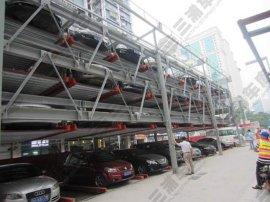 三浦车库:广东-立体车库-立体停车场-机械车库