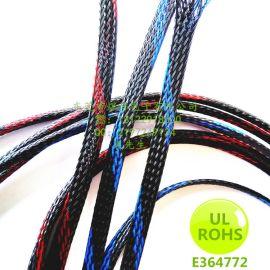 东莞阻燃PET编织网管,汽车线束专用伸缩扩充编织网套管