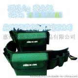 惠州手袋厂专业定做電工專用工具腰包 可印LOGO
